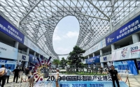 2019重庆智博会开幕了