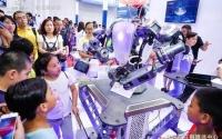 今天,世界机器人大会连破两大纪录