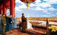 纪念伟大领袖毛主席