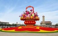 北京天安门广场花团锦簇迎国庆