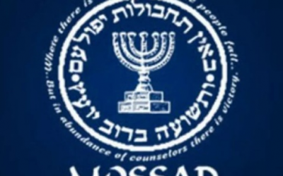 以色列国家广播电台称摩萨德对伊核设施发动了网络攻击